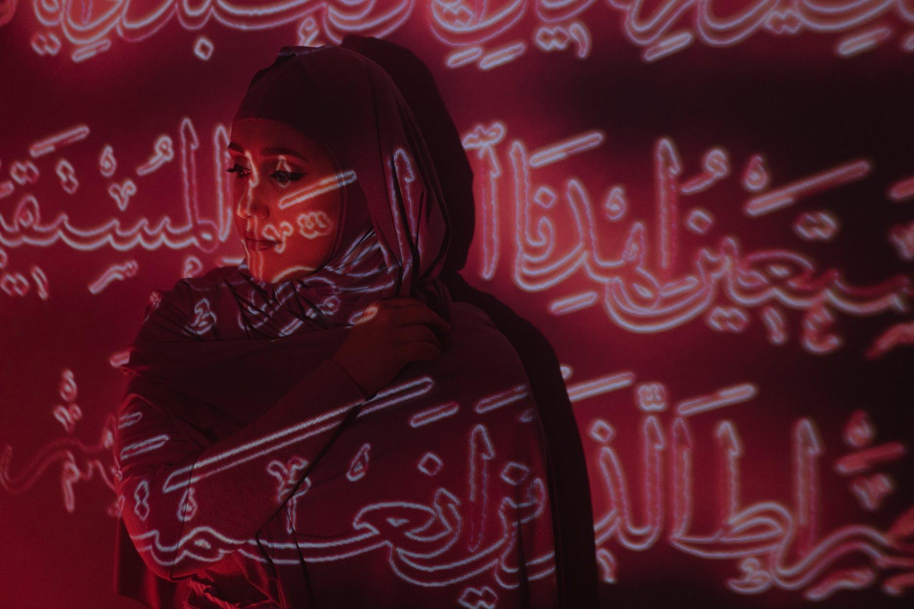 Curso de árabe fácil