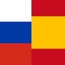 Logo del grupo Academia de ruso y español